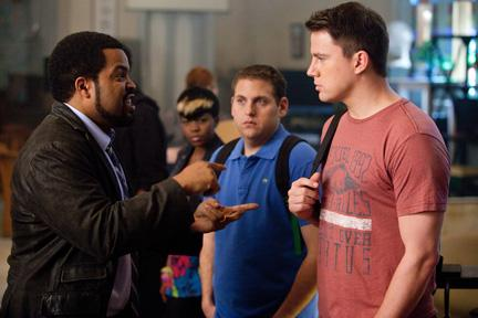 An Awesome 21 Jump Street Quiz For Cool People!