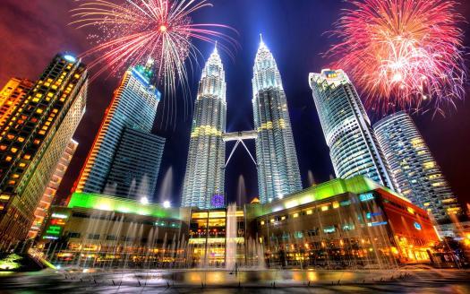 Quiz Of Malaysia