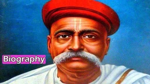 How Well Do You Know Bal Gangadhar Tilak?