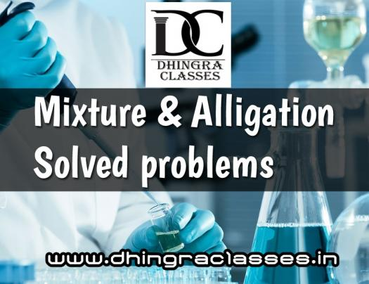 Shortcut Of Mixture And Allegation