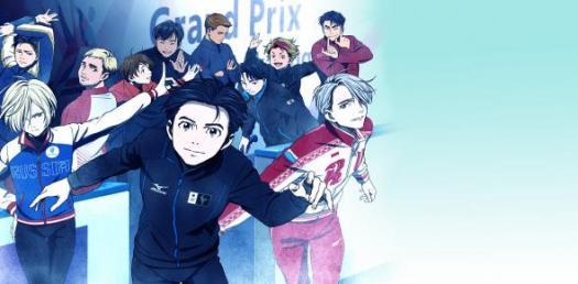 Yuri On Ice Japanese Animated Series Quiz