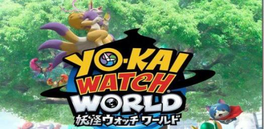 How Much Do You Know About Yo Kai Watch Video Game?