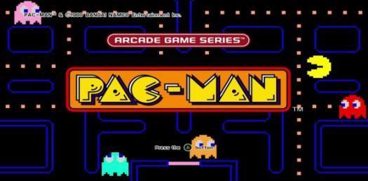 Pac Man Trivia Quiz