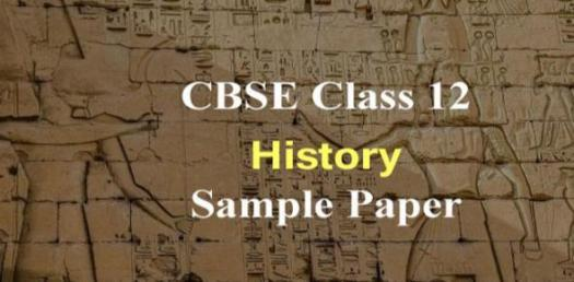Tricky Multiple Choice Questions on History for 10th Grade