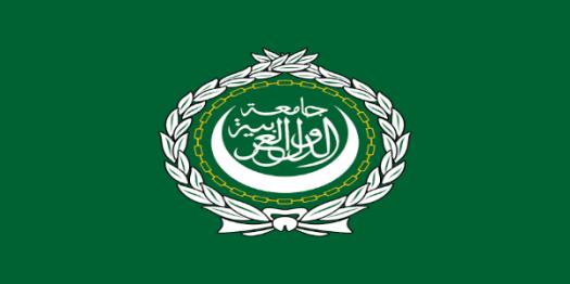 The Arab League Quiz!