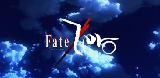 Fate Zero Novel By Gen Urobuchi! Trivia Quiz