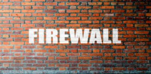 What Do You Know About Computer Firewall?