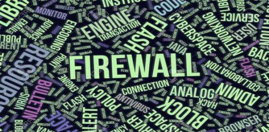 How Much Do You Know About Internet Firewall?