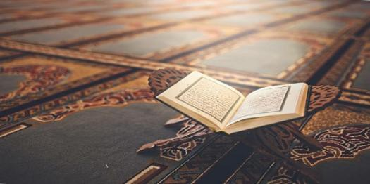 What Do You Know About Fiqh?