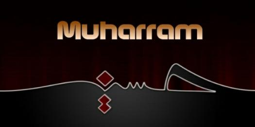 Do You Know Everything About Muharram? Trivia Quiz