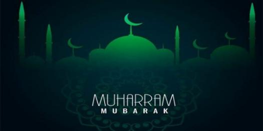 Test Your Knowledge On Muharram: Trivia Quiz!