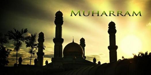 General Knowledge Trivia Quiz On Muharram