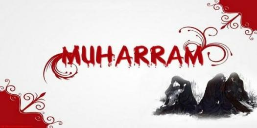 How Well Do You Know About Muharram? Trivia Quiz