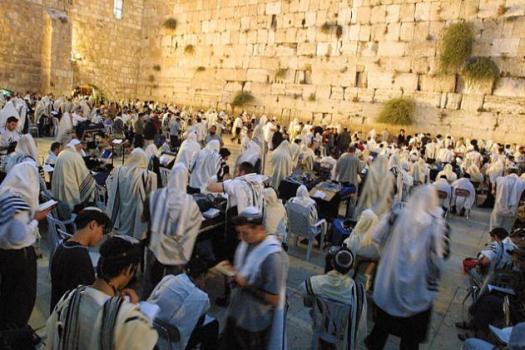 Yom Kippur : The Day Of Atonement Quiz