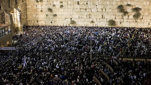 Judaism: Yom Kippur Trivia!