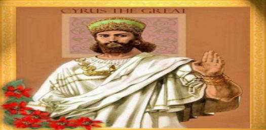Early Life Of Cyrus The Great! Trivia Facts Quiz