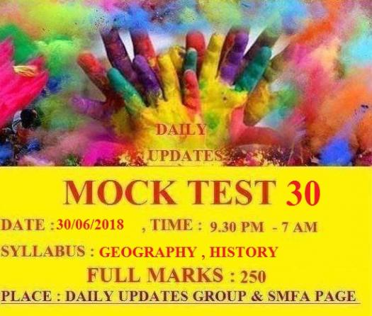 Daily Updates Mock Test 30