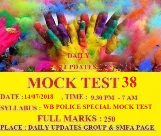 Daily Updates Mock Test 38
