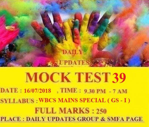 Daily Updates Mock Test 39