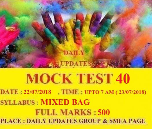 Daily Updates Mock Test 40