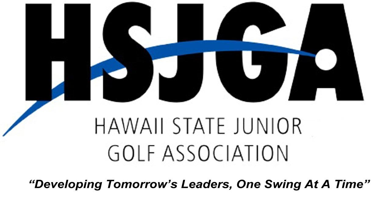 2017 HSJGA Rules Quiz - Ages 13-18