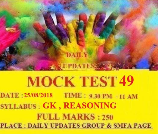 Daily Updates Mock Test 49