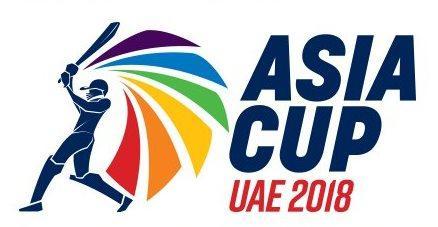 Asia Cup Cricket Trivia Questions! Quiz