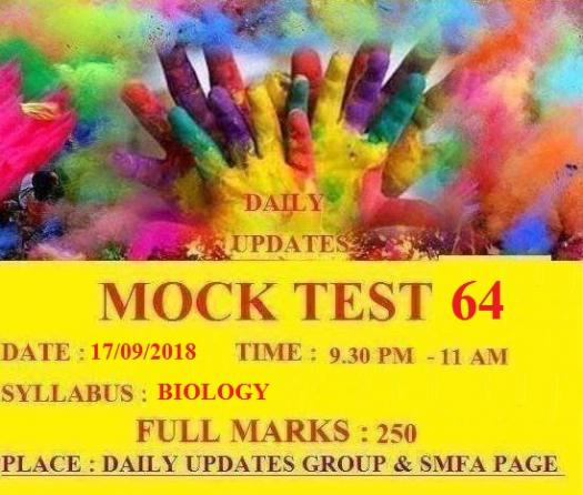 Daily Updates Mock Test 64
