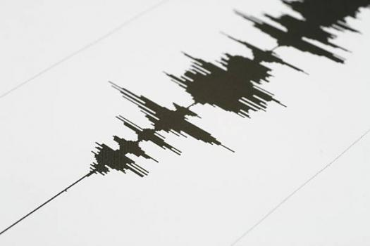 Can You Score Well On This Seismic Waves Quiz?