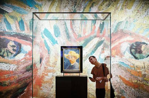Life And Art Of Vincent Van Gogh Quiz
