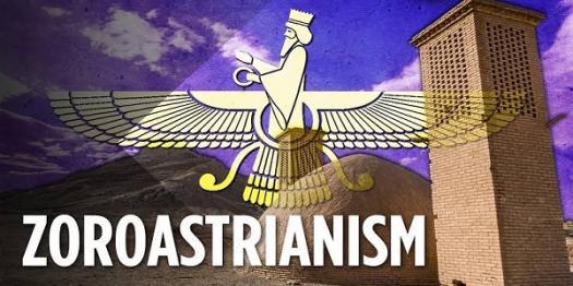 A Quiz About Zoroastrianism