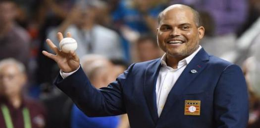 How Well Do You Know About Ivan Rodriguez?