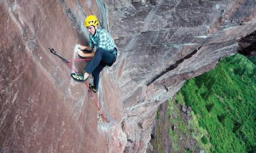 Types Of Climbing! Trivia Facts Quiz