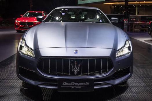Take This Trivia Quiz On Maserati Car!