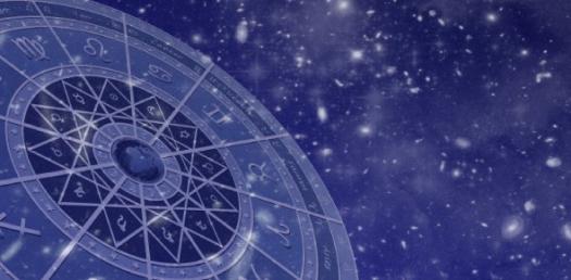 Horoscope Quiz