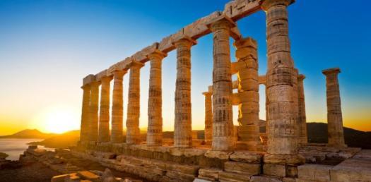 Greek 101 Quiz