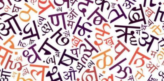 Hindi Week 1 Part 2