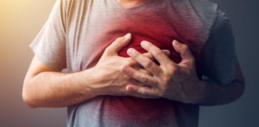 Heart Failure And Inflammation Quiz: Trivia!