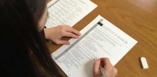 SAT Reading Comprehension Quiz II