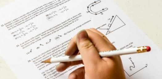 Trivia Quiz: Can You Pass This Technical Exam?