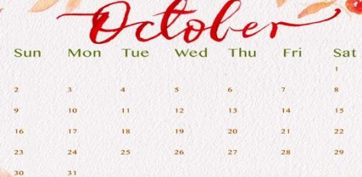 October Quiz