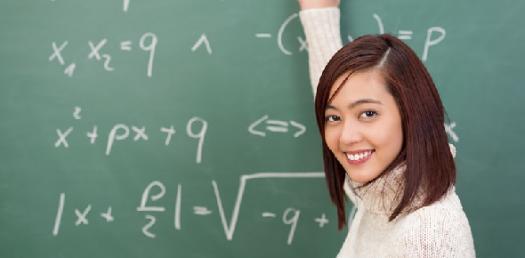Grade 8 Mathimatics Final Exam Part 1