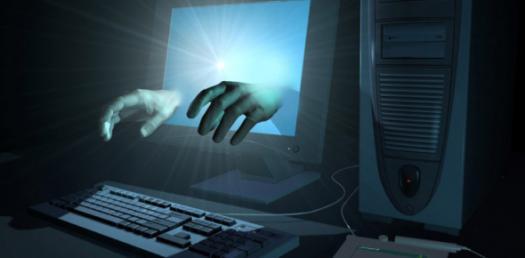 Mrs. Ts Computer Quiz - The Computer