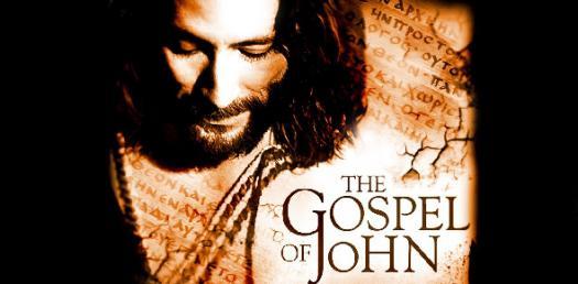 John 5-6, NKJV