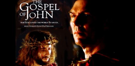 Gospel Of John Quizzes Online, Trivia, Questions & Answers
