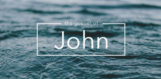 The Living Word: John 3:16
