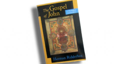 Test Your Basic Knowledge About The Gospel Of John! Quiz