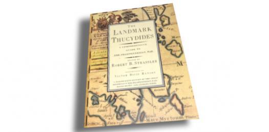 The Landmark Thucydides 5.1 To 5.116