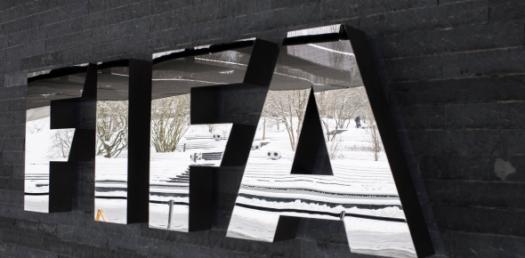 FIFA 16 Quiz