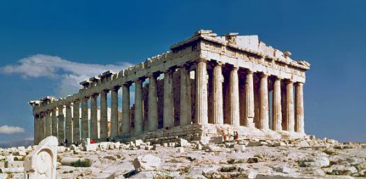 History Of Architecture Trivia Quiz